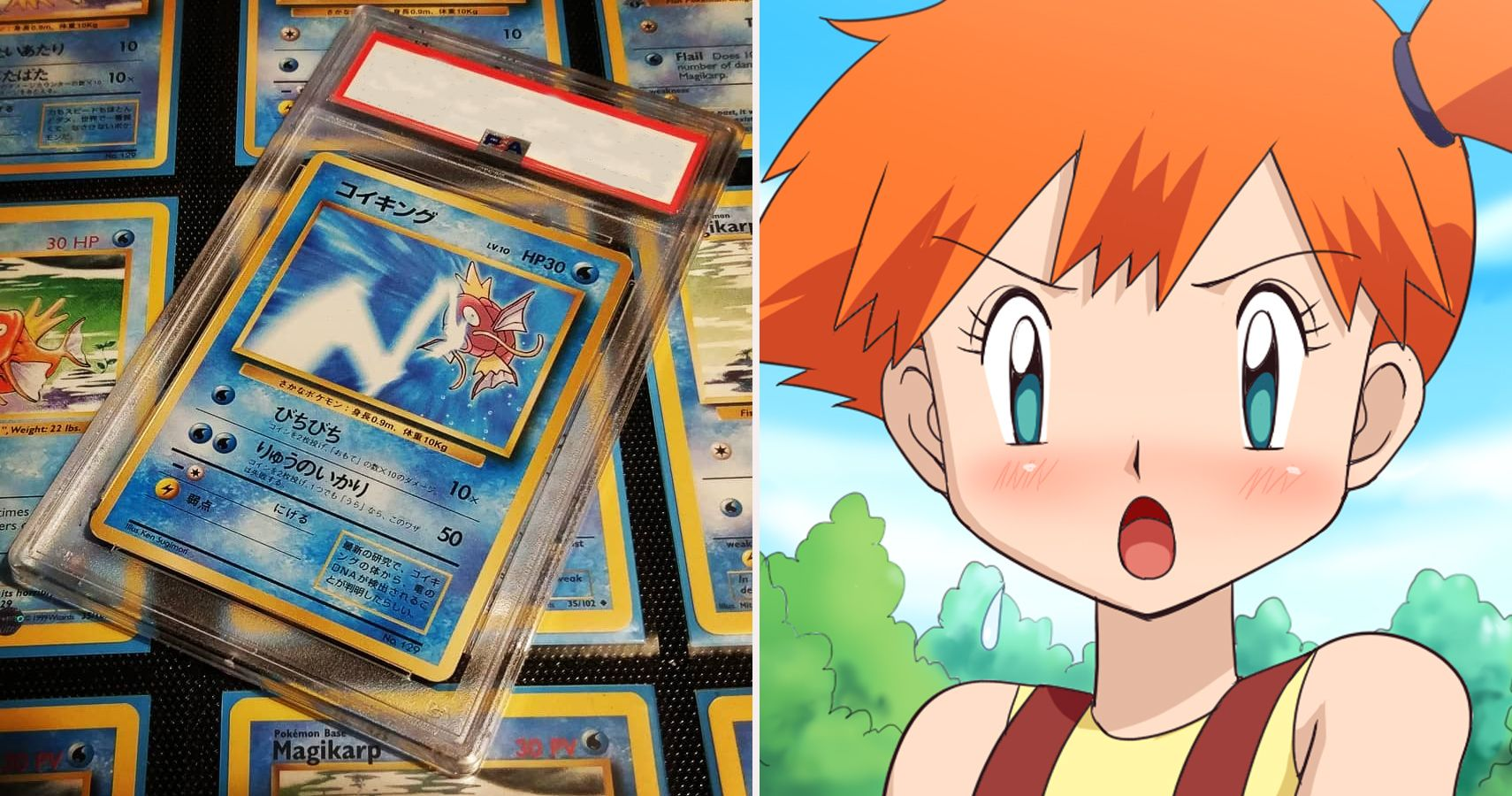 The 25 Rarest Pokémon Cards And What Theyre Worth