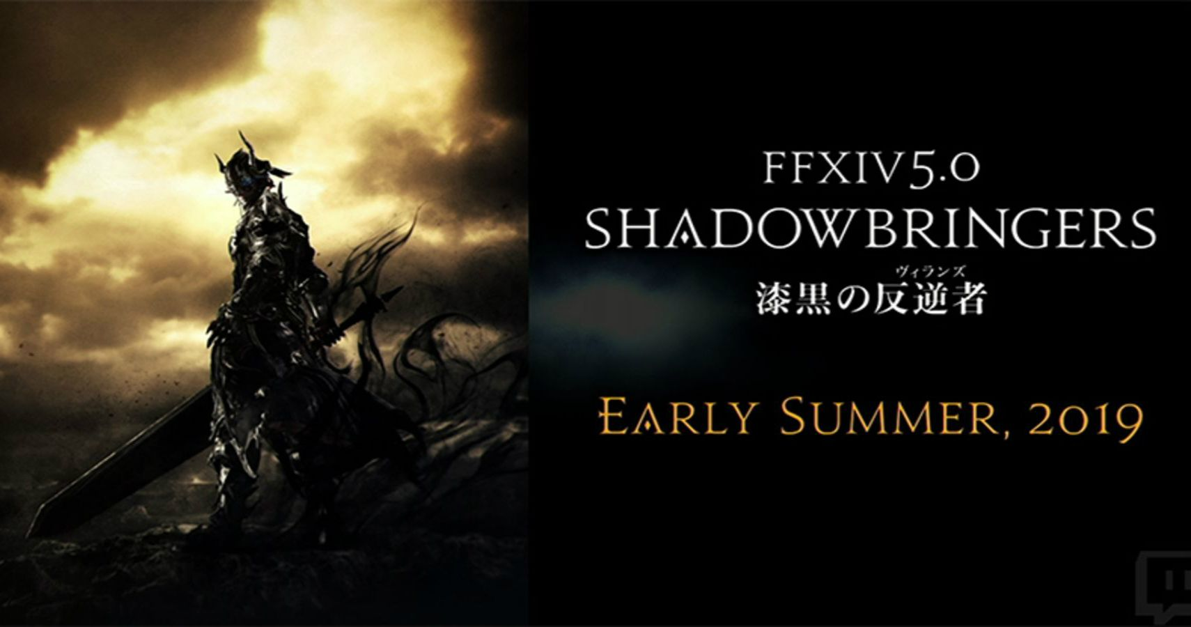 FFXIV Shadowbringers' Amazon Chocobo Promotion | TheGamer