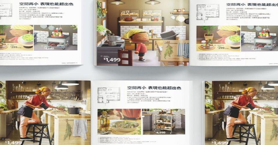 IKEA Taiwan kitchen spread