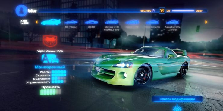 The Coolest Cars In Racing Game History